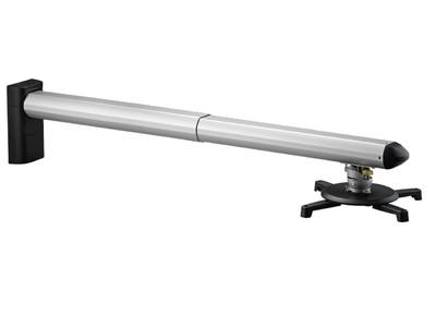 TOPSKYS PA120通用型前投式短焦固定投影仪墙壁挂架伸缩旋转调节投影机支架投影架