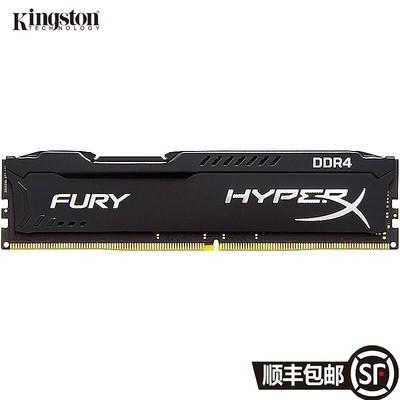 金士顿 骇客神条FURY 8GB DDR4 2666(HX426C15FB/8) 黑色