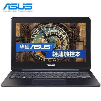 【顺丰包邮】Asus/华硕 TP200SA 11.6 英寸360度翻触控变形本