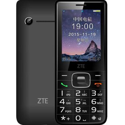 【包邮】中兴 CV19(电信2G)老人机老年人手机大字体大按键