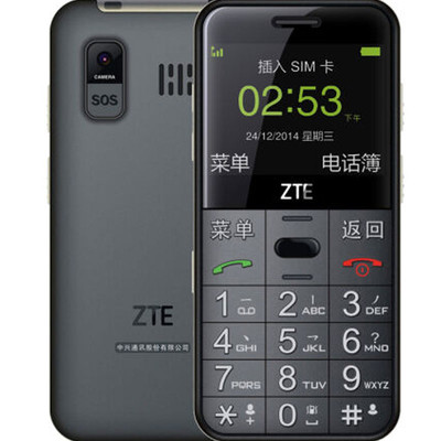 【顺丰包邮】中兴 L680(移动/联通2G)老年人专用手机 直板手机