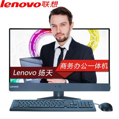 【顺丰包邮】联想 扬天S5250(i3 6100T/4GB/128GB/集显)