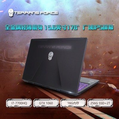【顺丰包邮】未来人类Terrans Force  T800 1060 77SH1