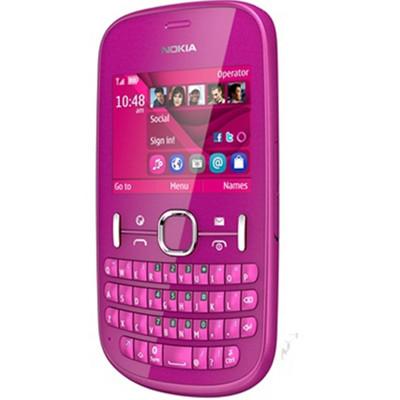 诺基亚(NOKIA)2010 GSM手机