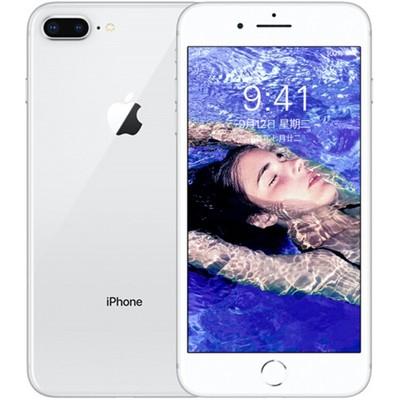 【顺丰包邮】苹果 iPhone 8 Plus(全网通)移动联通电信4G手机64/256 银色 行货256GB