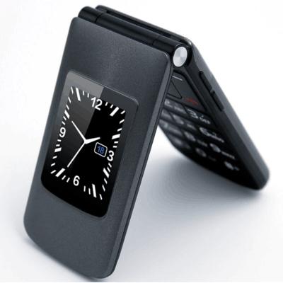 中兴 L660(移动/联通2G)翻盖手机 老年手机 老人手机 大字大屏手机