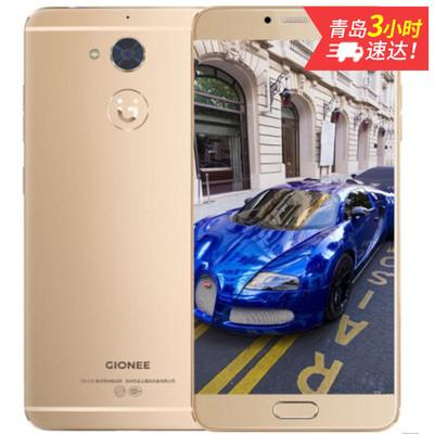 【顺丰包邮 送自拍杆 手指环】金立 S6 Pro(全网通)