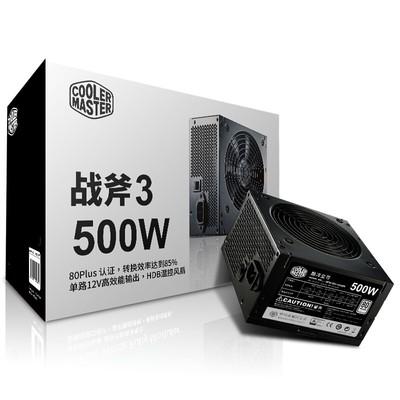 酷冷至尊 战斧3 500W 额定500W 电源(80Plus认证