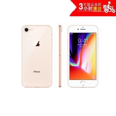 Apple 苹果 iPhone 8 手机 金色 全网通 64GB