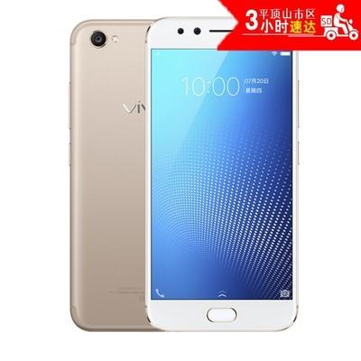 vivo X9s Plus 全网通 4GB+64GB 金色 移动联通电信4G手机 双卡双待
