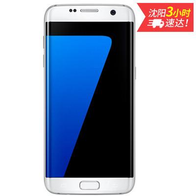 三星 GALAXY S7(G9300/全网通)5.1英寸屏幕,4G+32G内存