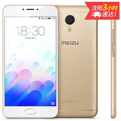 【新品现货】魅族 魅蓝Note 3(全网通)5.5英寸屏幕,2G+16G内存