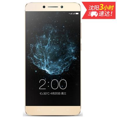 【抄底价】乐视 乐2(全网通)5.5英寸屏幕,3G+32G内存