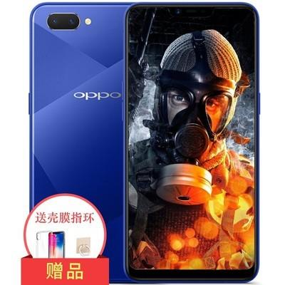 【顺丰包邮】OPPO A5 全面屏拍照手机 4GB+64GB 全网通 幻镜蓝 预售 行货64GB