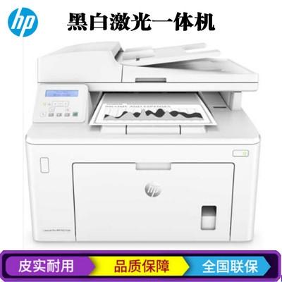 惠普(HP)M227sdn激光多功能一体机(打印、复印、扫描)三合一