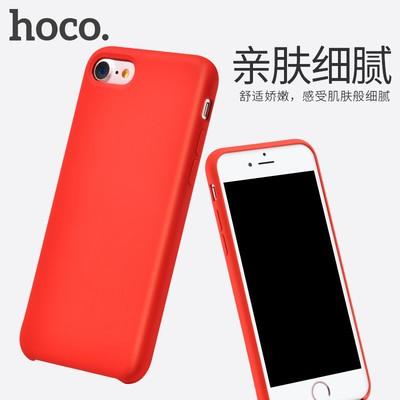 【包邮】浩酷  iPhone7 Plus 原系列硅胶壳 防摔硅胶苹果保护套