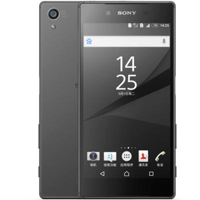 【顺丰包邮】索尼(SONY)Xperia Z5 DUAL E6683 移动联通双4G手机