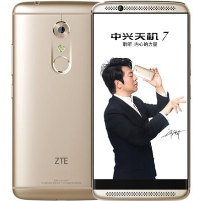 【顺丰包邮】中兴(ZTE) AXON天机7(A2017) 华尔金 移动定制版