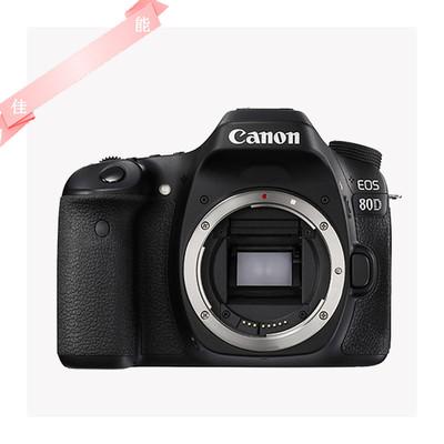 佳能(Canon) EOS 80D 数码单反 相机单机身(单机)