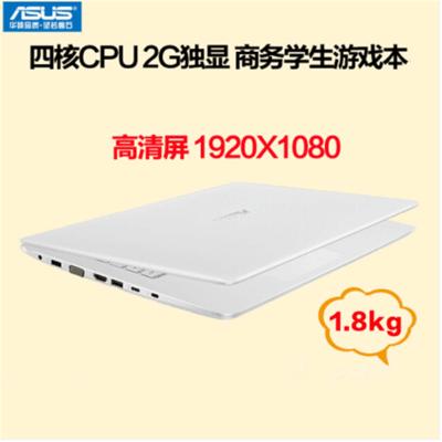 【ASUS授权专卖】高清屏X441NC4200(奔腾四核 N4200 4GB/500GB)