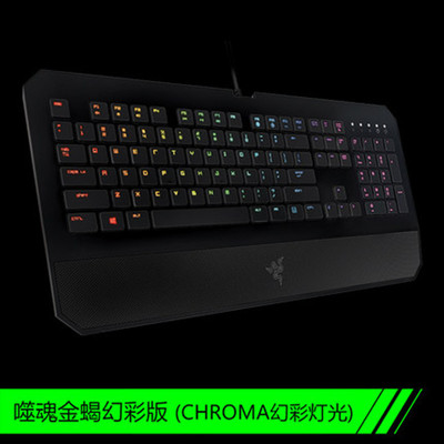 【顺丰包邮】雷蛇Razer 噬魂金蝎幻彩版游戏键盘,键程更短 触发速度快!