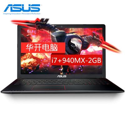 【顺丰包邮】Asus/华硕 FH5900VQ6700  15.6寸影音游戏设计本 顽石
