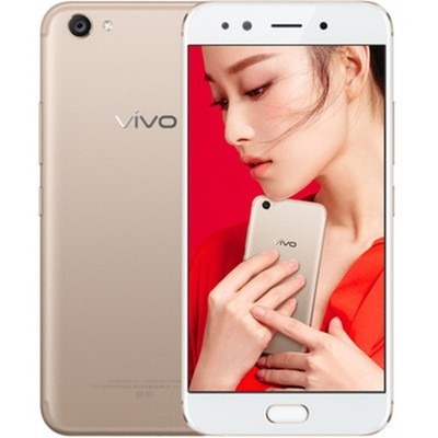 vivo X9sPlus(全网通)64G 多色可选