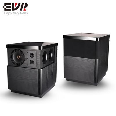 【预售】常禾EVR  NTS家庭影院床头柜无线蓝牙音箱家用音响客厅储物柜