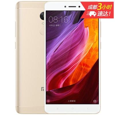 【赠指环支架】小米 红米Note4X 全网通版 3+32GB 移动联通电信4G手机