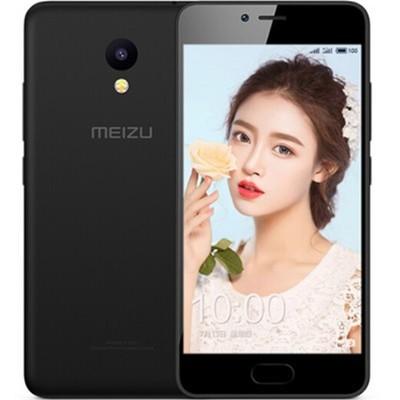 魅族 魅蓝A5(移动4G+)移动手机号送话费