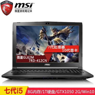 【顺丰包邮】msi微星 GL62M 7RD-412CN 15.6英寸游戏影音本