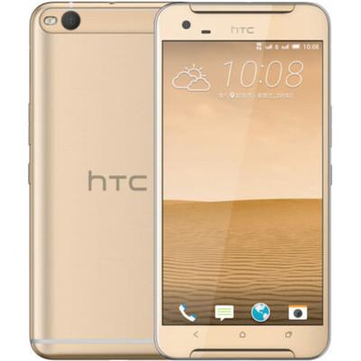 【顺丰包邮】HTC One X9 移动联通双4G公开版 双卡双待