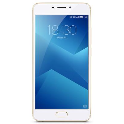 魅族 魅蓝Note5 全网通公开版  3GB+32GB全网通4G手机 双卡双待