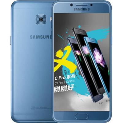 【顺丰包邮】三星Galaxy C5 Pro(C5010)4GB+64GB版 移动联通电信4G