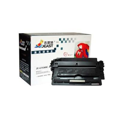 杰思特 JT-7516XC 硒鼓 适用HP LaserJet 5200L/5200/5200n/5200dtn Canon LBP-3500