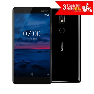 【到手价1999】诺基亚 7 (Nokia 7) 4GB+64GB 黑色 全网通 双卡双待