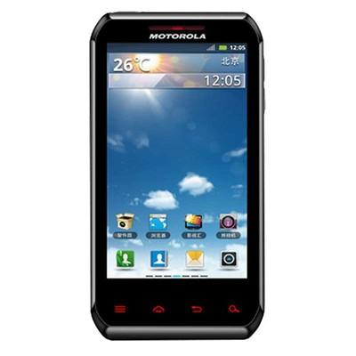 MOTOROLA/摩托罗拉 XT760 联通3G