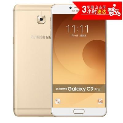 三星 Galaxy C9 Pro(C9000)6GB+64GB  移动联通电信4G手机 双卡双待