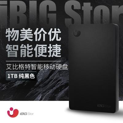 艾比格特Lite版 1TB 特价Wi-Fi智能无线移动硬盘(时尚黑)