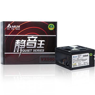 台达 VX500  额定500W/台达静音王电源 台式主机电脑电源