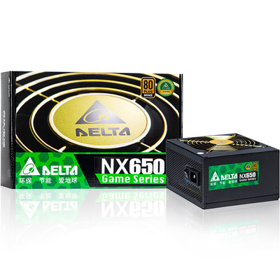 台达 NX650  650W 双8PIN 80铜牌DIY组装台式机电脑电源