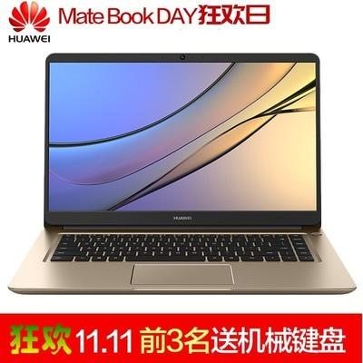 【华为授权专卖 顺丰包邮】HUAWEI MateBook D(i5/4GB/128GB+500GB)