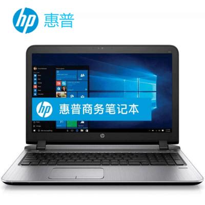 【顺丰包邮】惠普 ProBook 650 G2(L8U52AV)15.6英寸笔记本电脑 商务品质(i5-6300U 4G DDR4 1000G 2G独显 LED Win7)