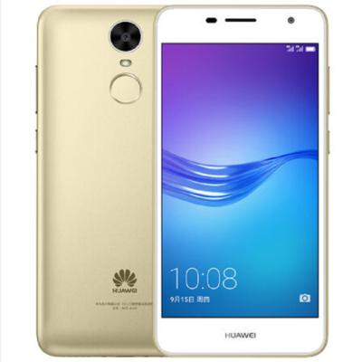 【送壳膜】Huawei/华为 畅享6  双卡双待 全网通4G智能手机