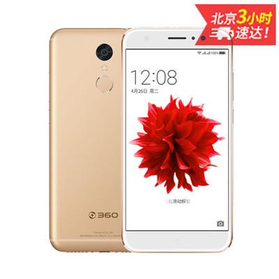 360 N4S 全网通 流光金 移动联通电信4G手机 双卡双待