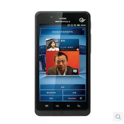 MOTOROLA/摩托罗拉 XT928  电信3G手机 双模双待