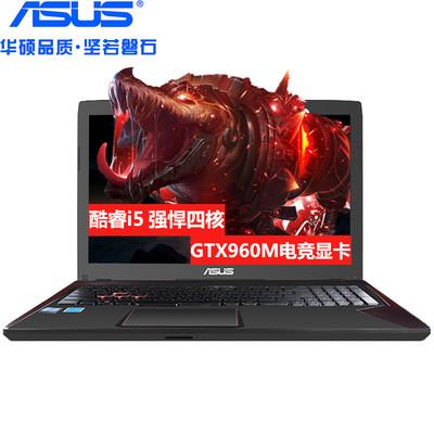 【顺丰包邮】华硕 FX53VW6300(4GB/1TB/2G独显)15.6英寸游戏影音本
