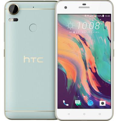 【顺丰包邮 当天发】HTC D10w Desire 10 pro  全网通 移动联通电信4G