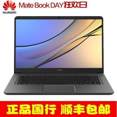【华为授权专卖 顺丰包邮】HUAWEI MateBook D(i5/8GB/128GB+500GB)