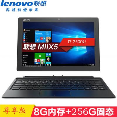《官方授权 顺丰包邮》联想 Miix 4 Pro 12.2英寸PC二合一 酷睿i7-7500U 4GB 256GB固态 2160x1440 2K分辨率 预装Windows 10